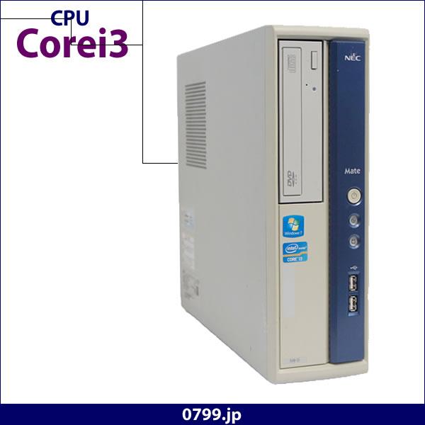 NEC Mate MK33L/B-D [3.3GHz](Win10)