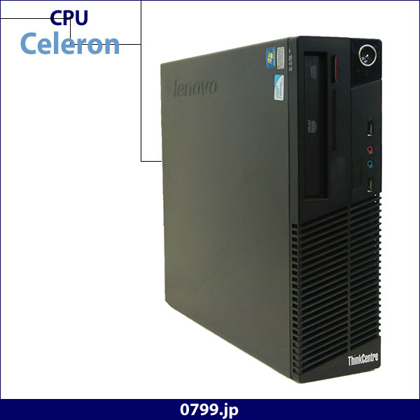 Lenovo 0822-J2J Celeron [2.2GHz](Win7)