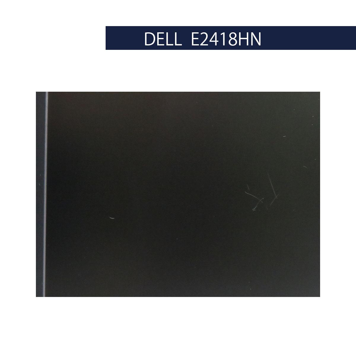 DELL E2418HN 23.8インチ液晶