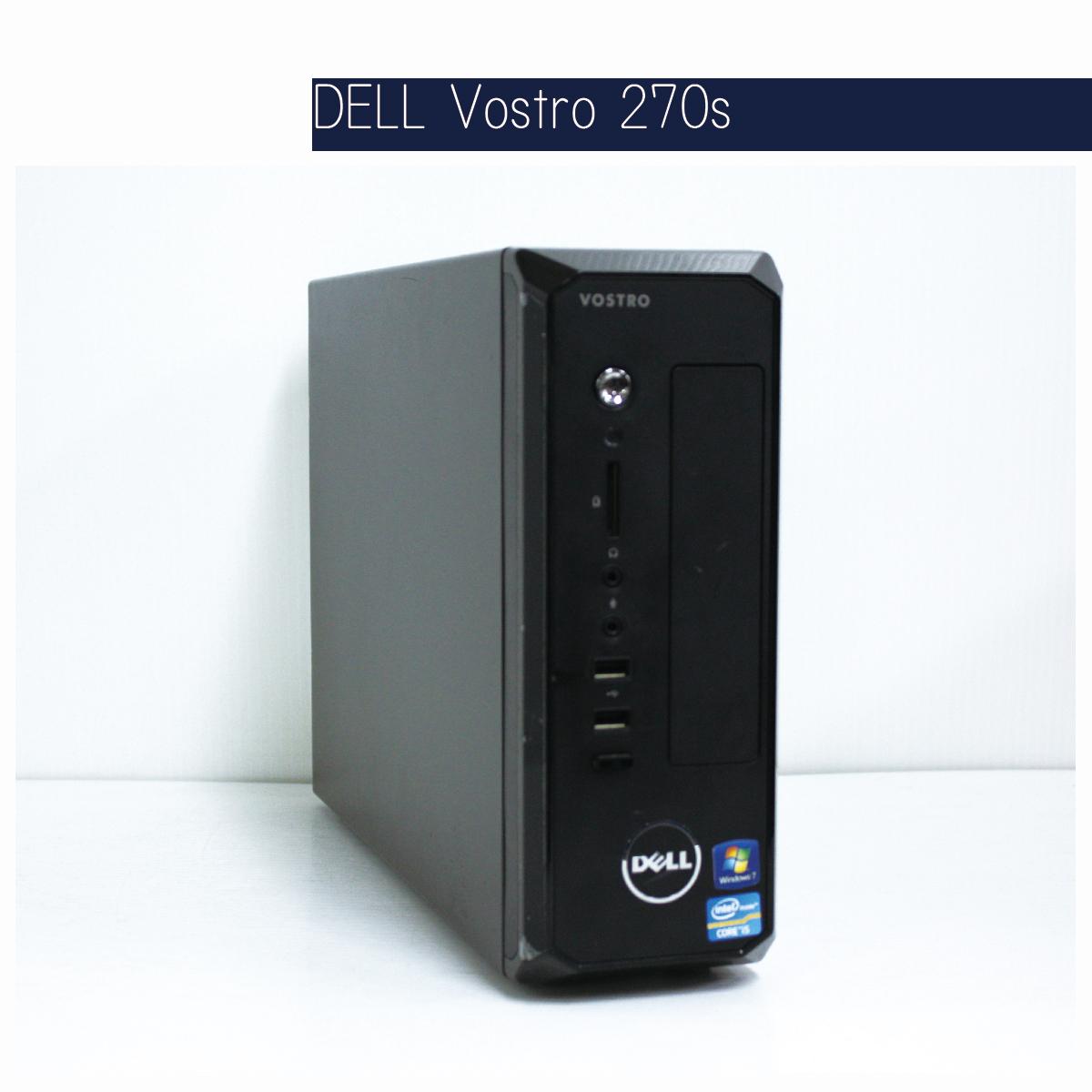 DELL Vostro270s Core i5 [2.9GHz](Win10)