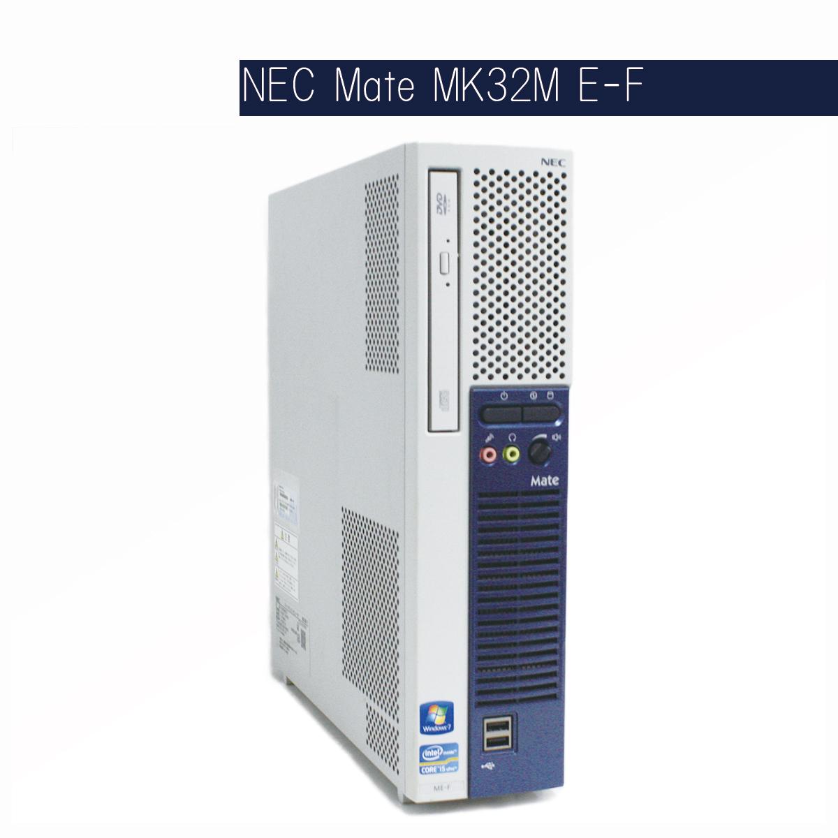 NEC Mate MK32M/E-F Corei5 Win10