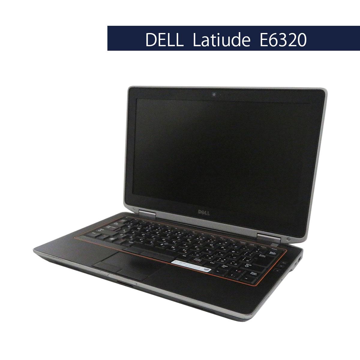 DELL Latitude E6320 Core i5 4GB 250GB (Win10Pro) カメラ内蔵