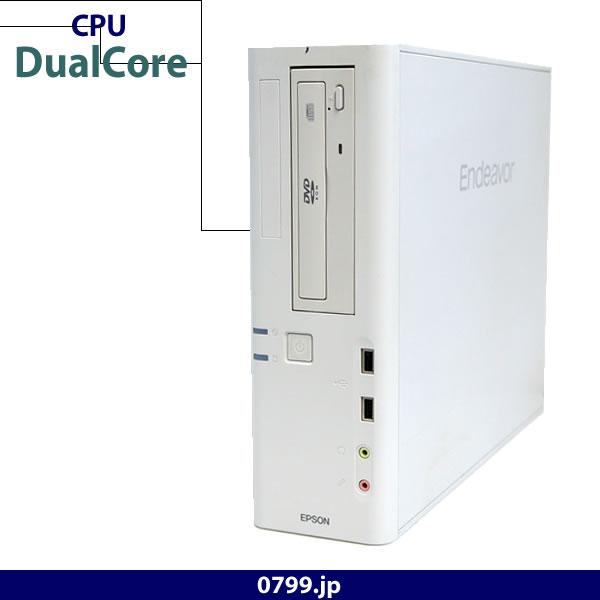 訳あり EPSON AT971E Pentium E5400[2.7GHz](Win7)