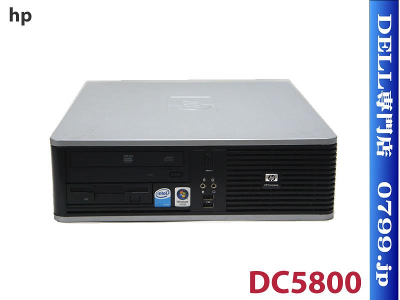 hp dc5800SF Core2Duo E4600[2.4GHz](Vista)