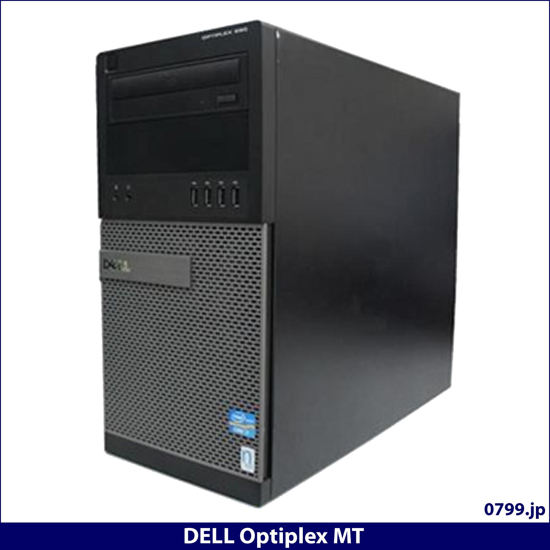 DELL Optiplex 990MT Core i7(Win10pro)