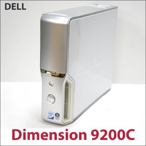 DELL Dimension 9200C Core2 (Vista-Ultimate 64Bit)