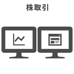 中古パソコンショップ 0799 Jp Windows10 買い替え案内